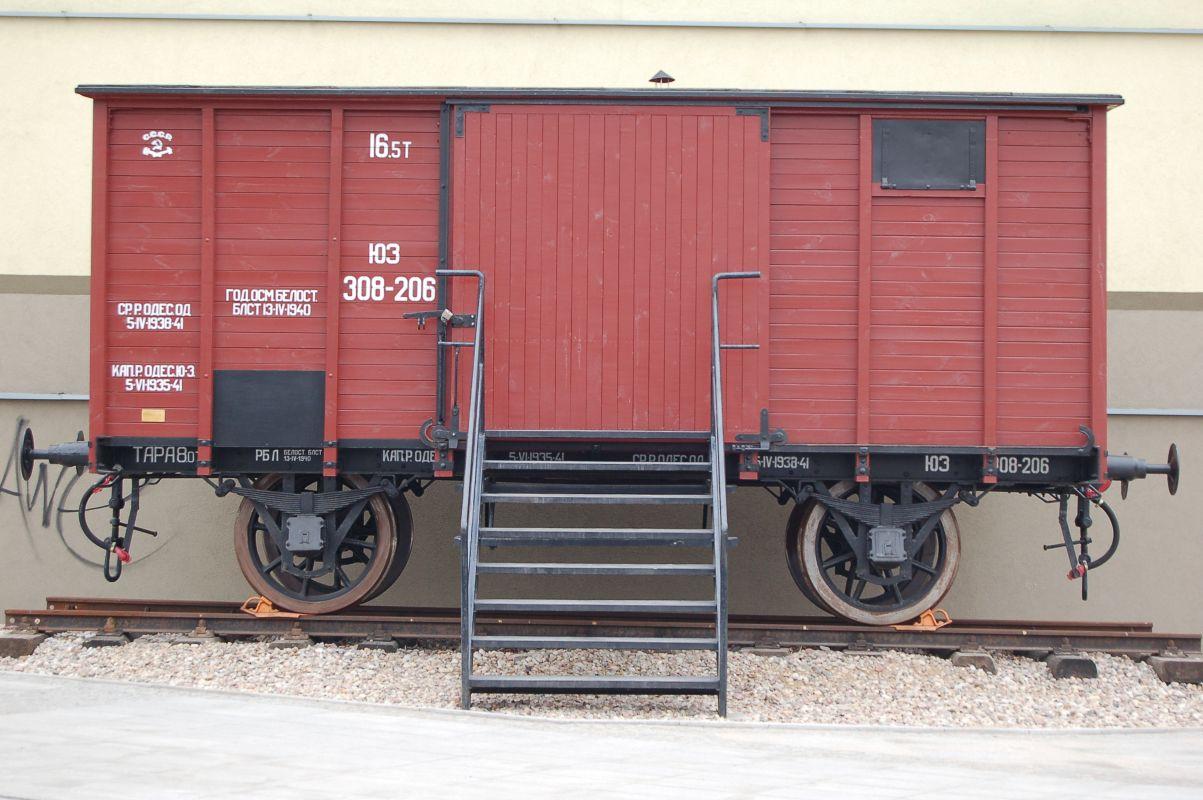 Zdjęcie przedstawia wagon