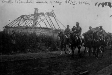 Piłsudski chronologicznie, 1916