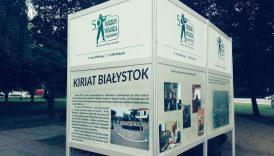 """Czytaj więcej o: Wystawa """"Kiriat Białystok"""" (14-21 sierpnia)"""