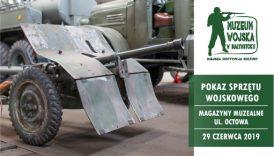 Czytaj więcej o: Pokaz ciężkiego sprzętu wojskowego ze zbiorów MWB (29 czerwca)