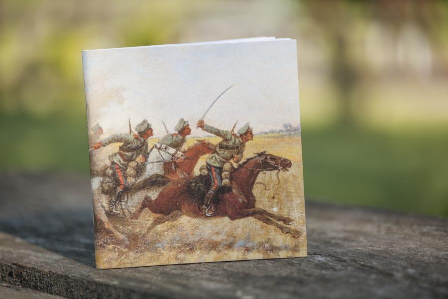 """Notes 15x15 cm W. Mazurowski, """"Potyczka"""""""
