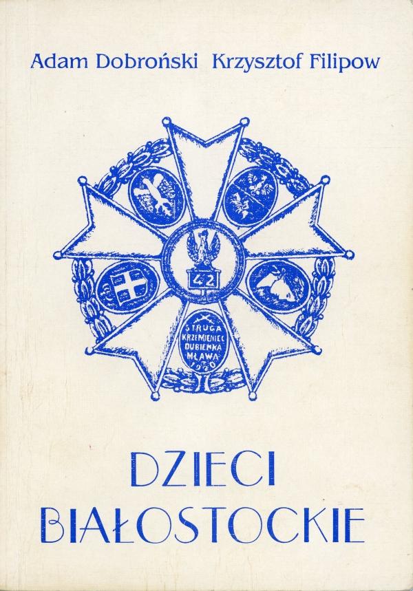 """1993 Adam Dobroński, Krzysztof Filipow, """"Dzieci Białostockie"""": 42. pułk piechoty im. gen. Jana Henryka Dąbrowskiego"""